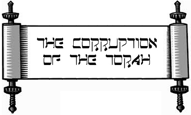 Corruption of the torah