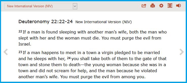 Deut 22.22 24 Stone the adulterer